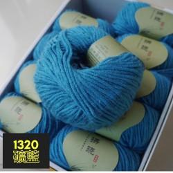 九色鹿拂曉大衣線-礦藍