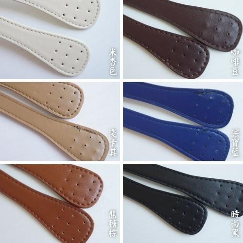 單肩背帶-水滴型狀手縫款