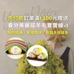 「春分團購」米達 小馬海 25g×10