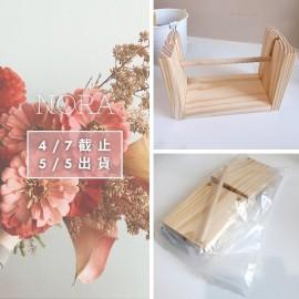 「NORA團購」DIY組合轉動式線架