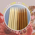 「NORA團購」九色鹿魔彩40g×4