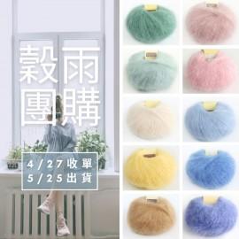 「穀雨團購」米達 小馬海 25g×10