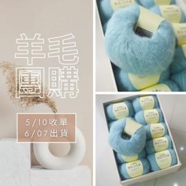 「羊毛團購」米達 小馬海 250g