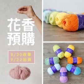 「花香團購」5股牛奶棉100g×3