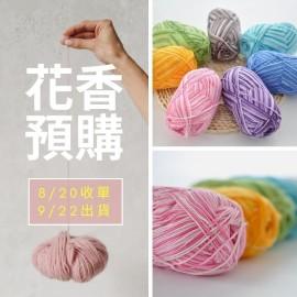 「花香團購」5股牛奶棉(花色)100g×3