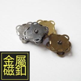 包包配件|手縫金屬磁釦