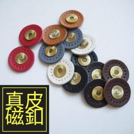 包包配件|手縫圓型磁釦